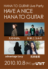 HAVE A NICE HANA TO GUITAR